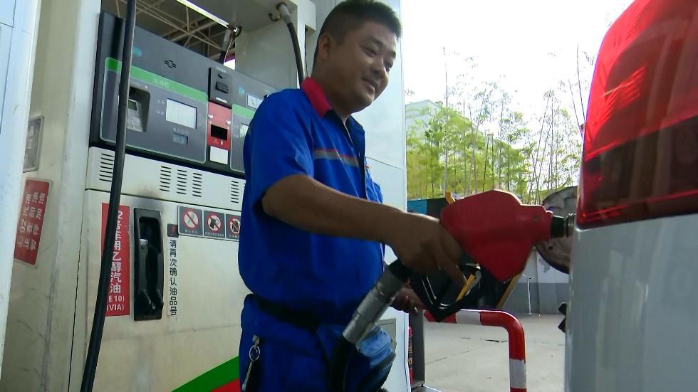 20190903油价上涨_20190904182523.JPG
