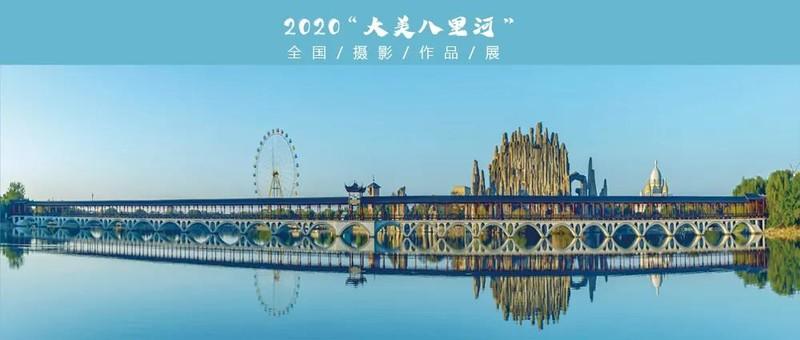 微信图片_20200610151213.jpg